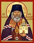 Житие святителя Иоанна, архиепископа Шанхайского и Сан-Францисского